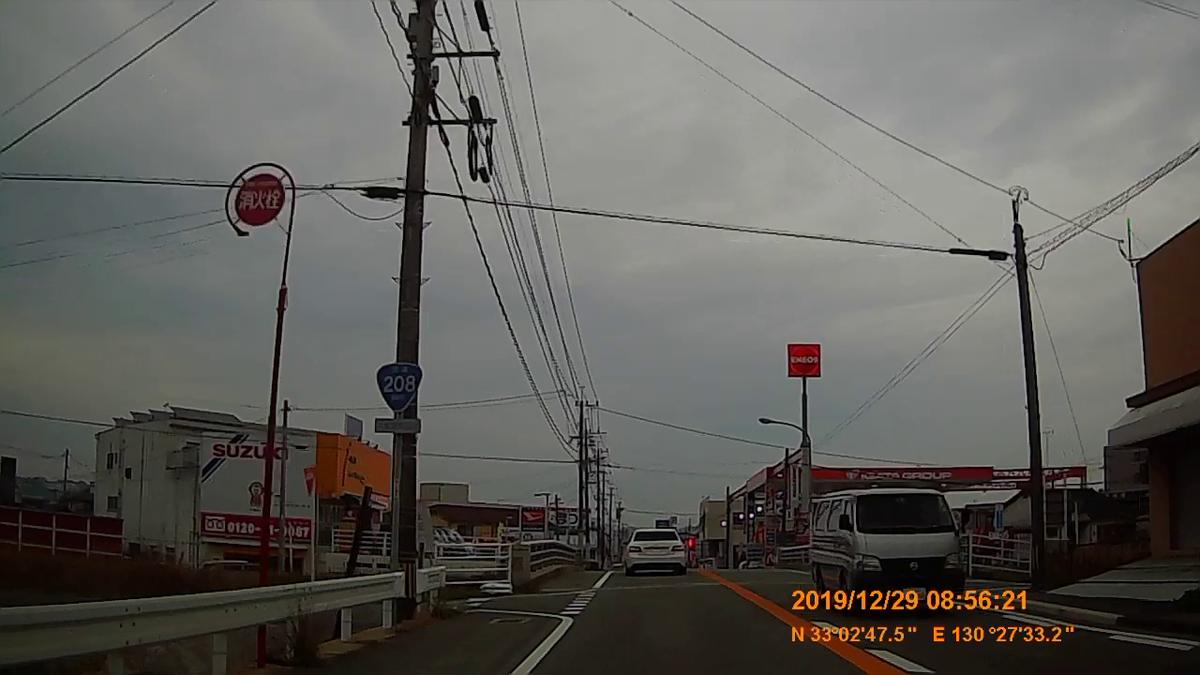 f:id:japan_route:20200125075558j:plain