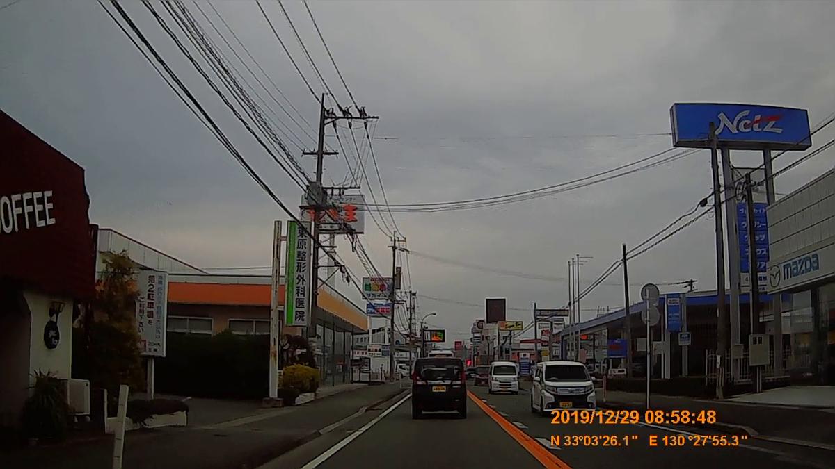 f:id:japan_route:20200125075606j:plain