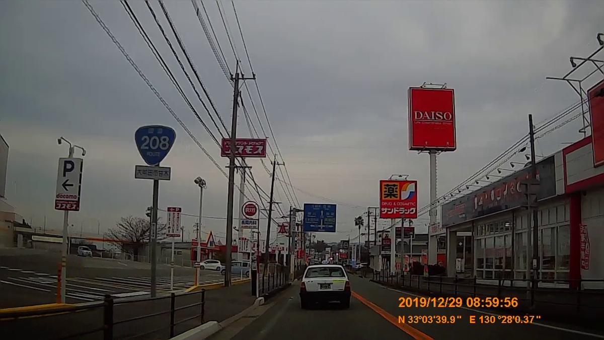 f:id:japan_route:20200125075614j:plain