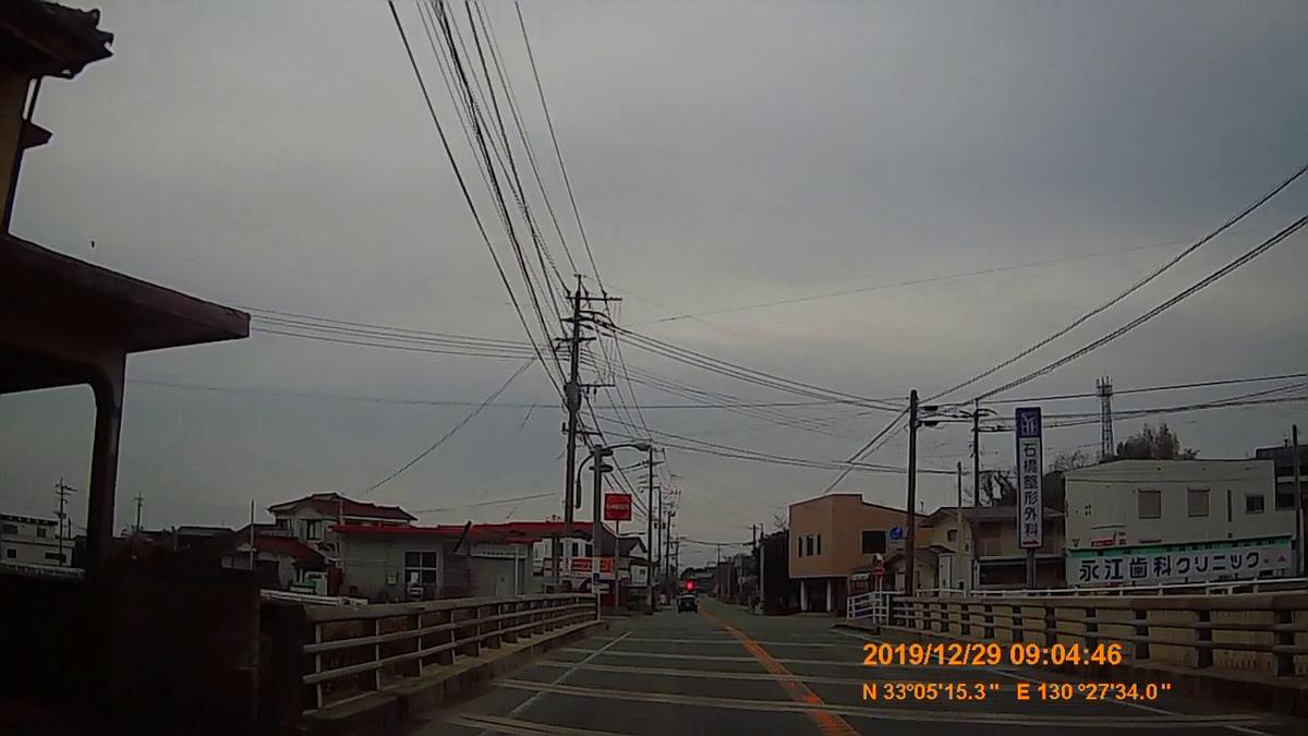 f:id:japan_route:20200125075642j:plain