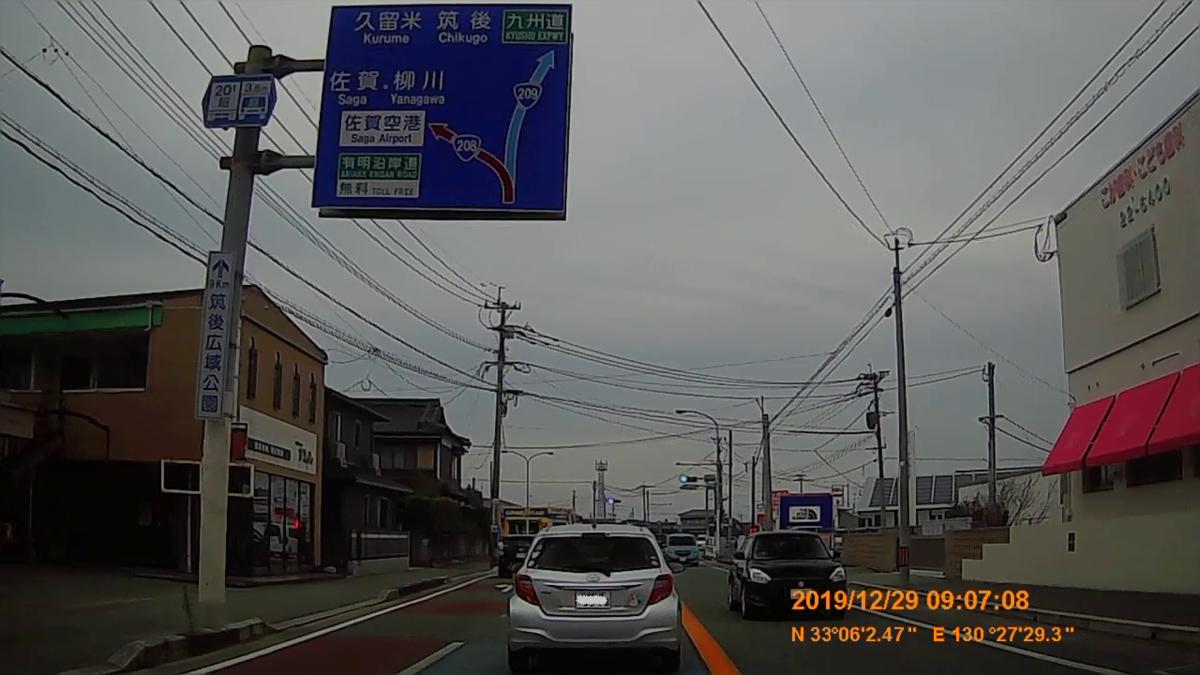 f:id:japan_route:20200125075652j:plain