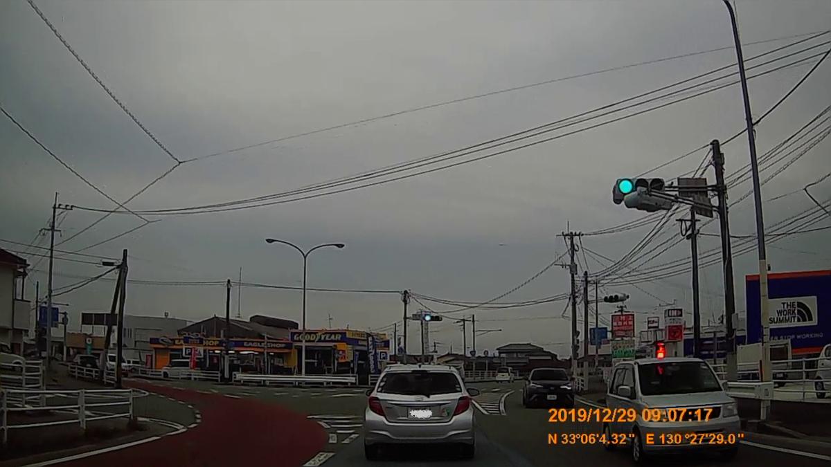 f:id:japan_route:20200125075654j:plain
