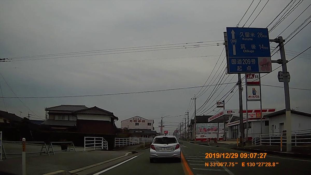 f:id:japan_route:20200125075719j:plain