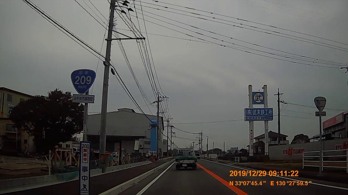 f:id:japan_route:20200125075759j:plain