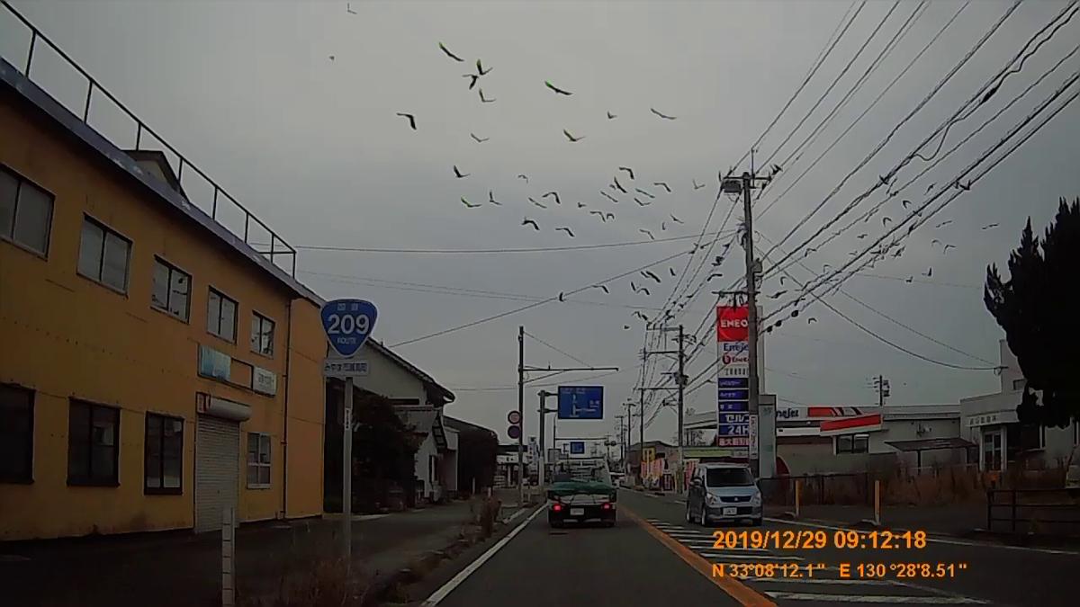 f:id:japan_route:20200125075806j:plain