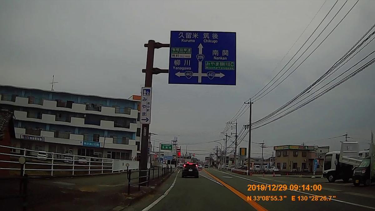 f:id:japan_route:20200125075814j:plain