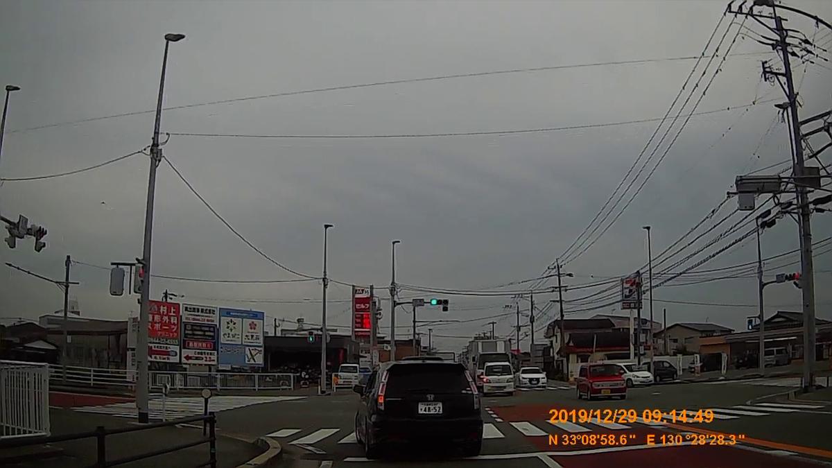 f:id:japan_route:20200125075817j:plain