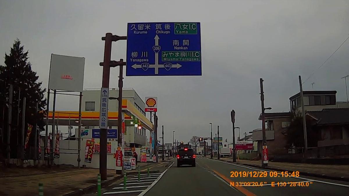 f:id:japan_route:20200125075831j:plain