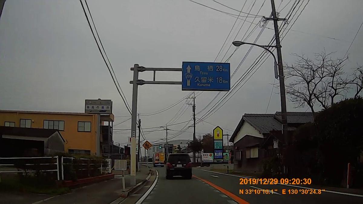 f:id:japan_route:20200125075915j:plain