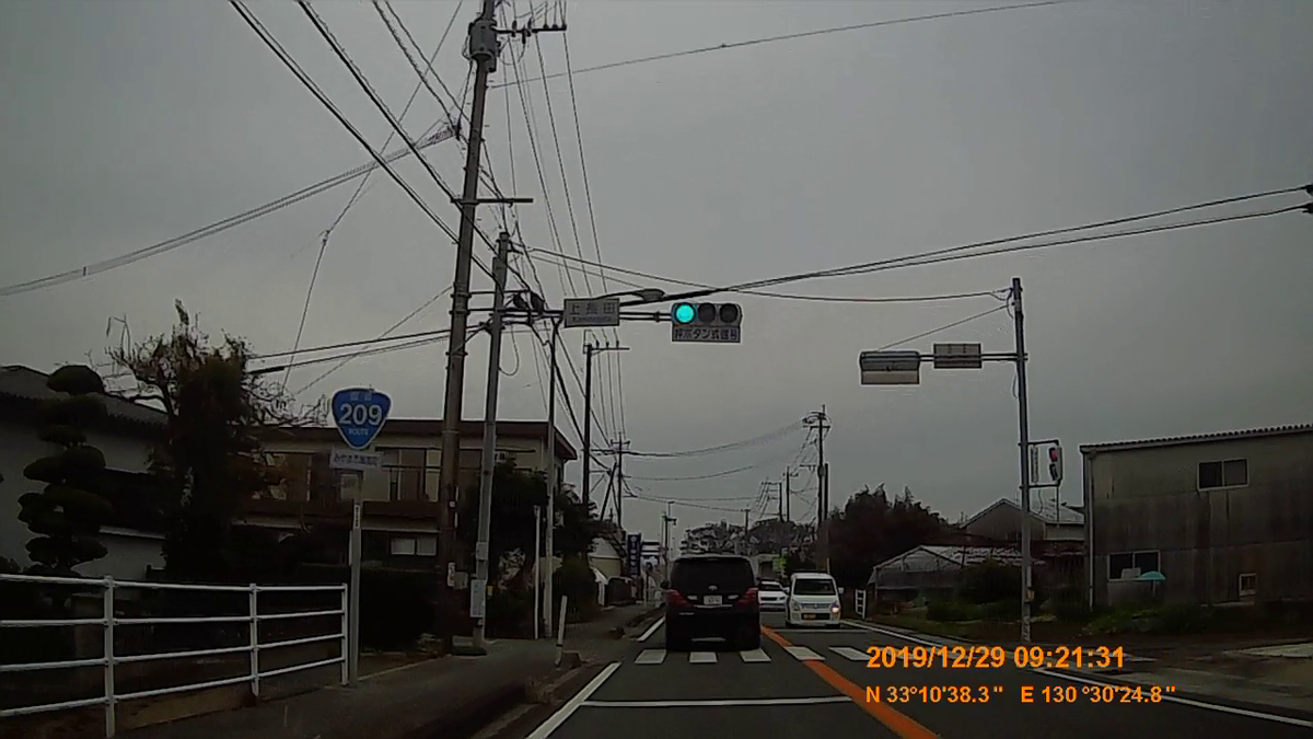 f:id:japan_route:20200125075924j:plain