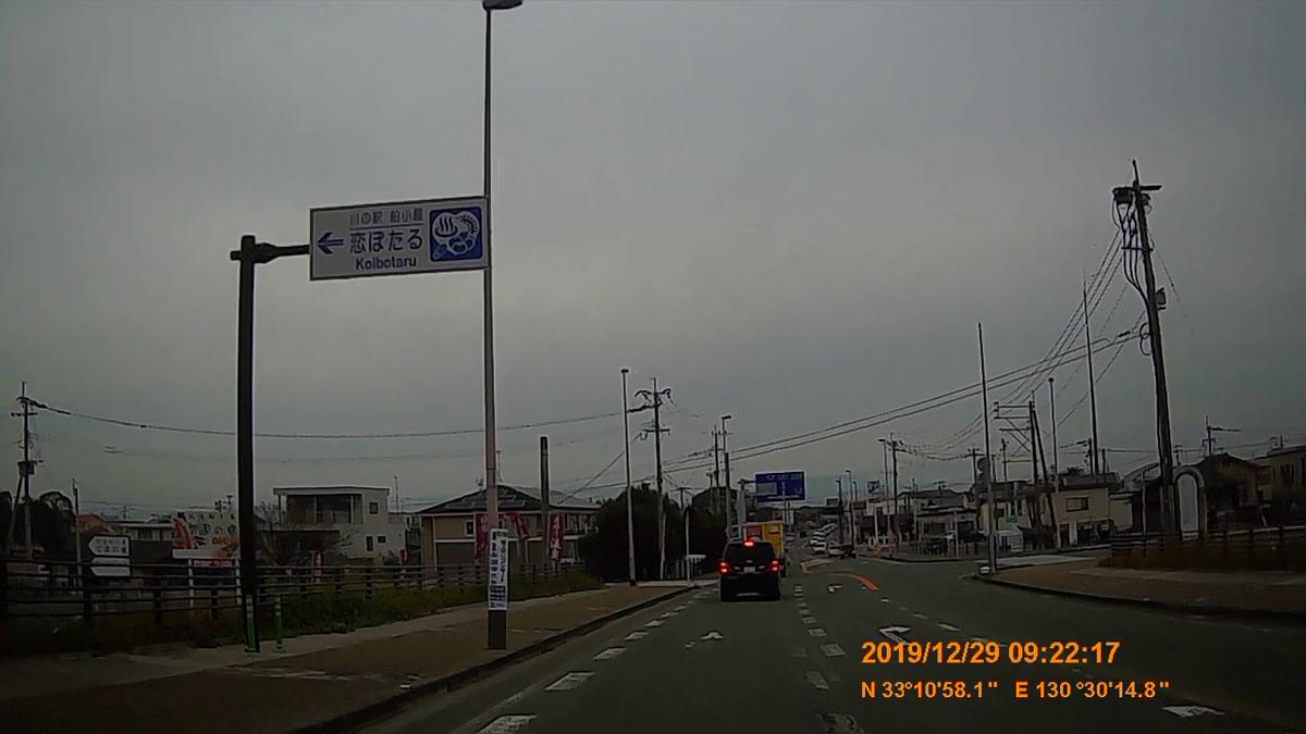 f:id:japan_route:20200125075944j:plain