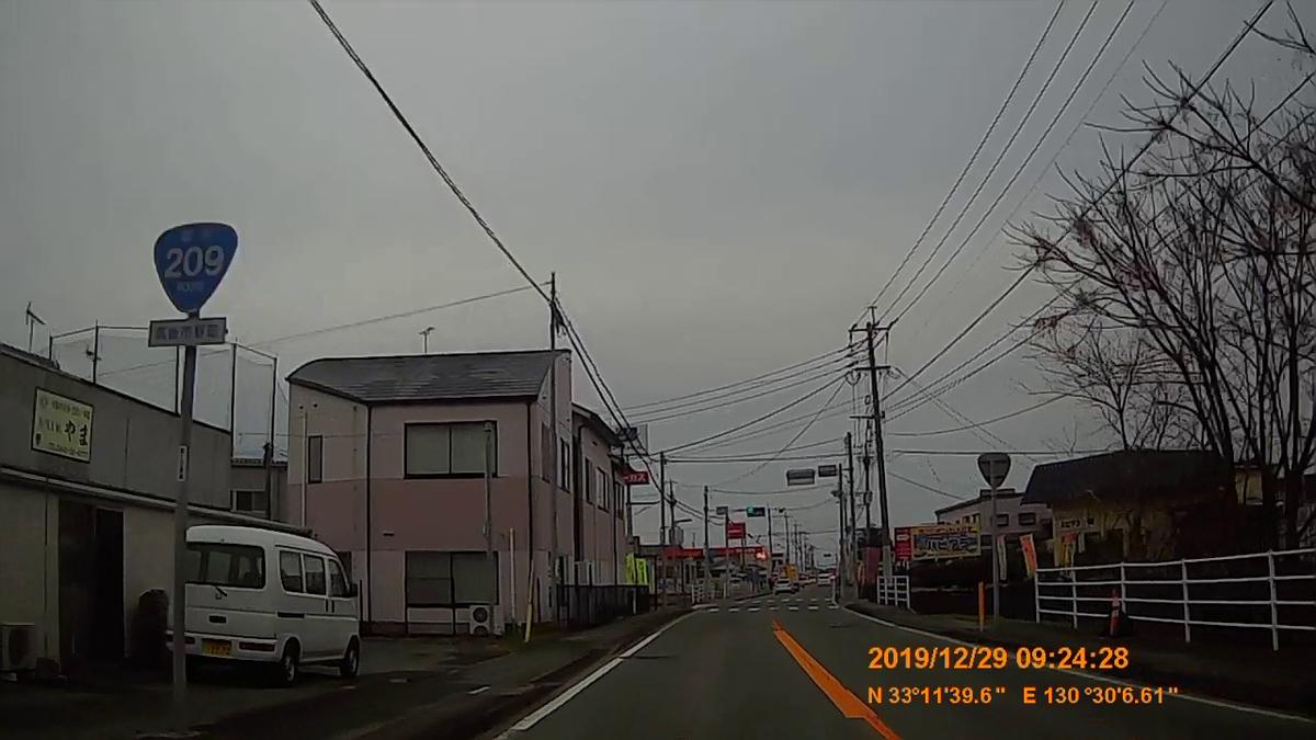 f:id:japan_route:20200125075956j:plain