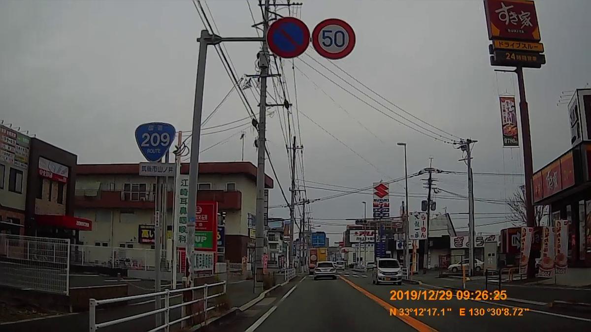 f:id:japan_route:20200125080005j:plain
