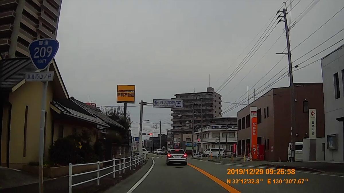 f:id:japan_route:20200125080012j:plain