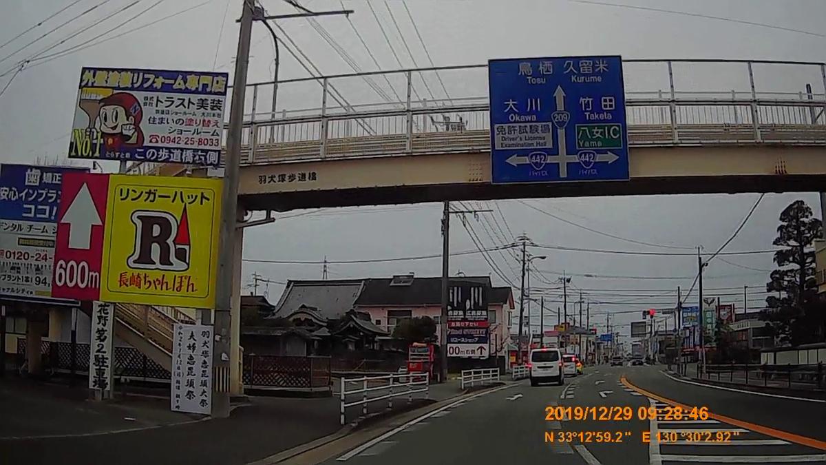 f:id:japan_route:20200125080020j:plain