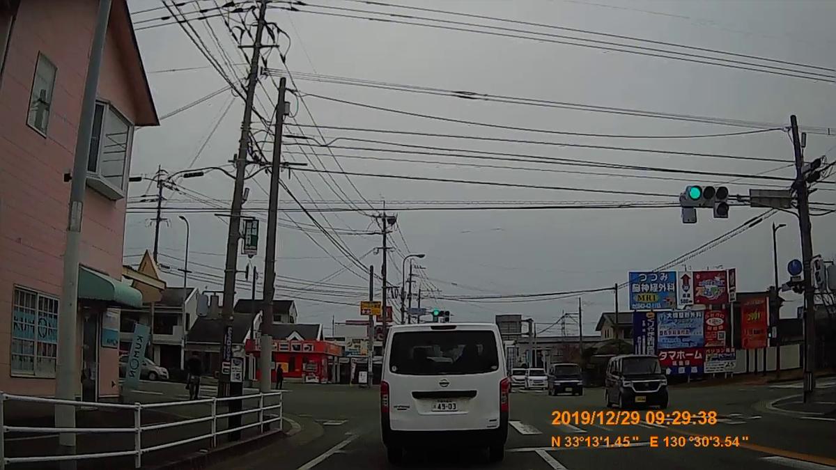 f:id:japan_route:20200125080022j:plain
