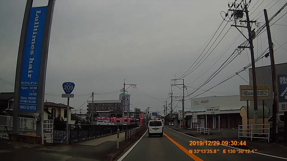 f:id:japan_route:20200125080057j:plain