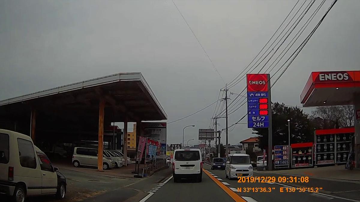 f:id:japan_route:20200125080105j:plain