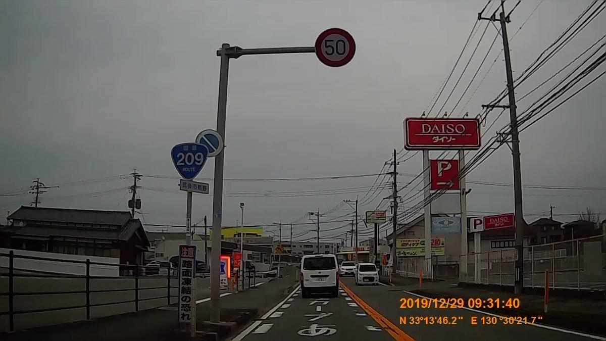 f:id:japan_route:20200125080121j:plain