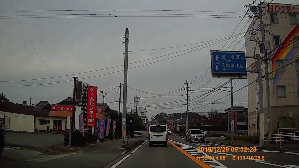 f:id:japan_route:20200125080129j:plain