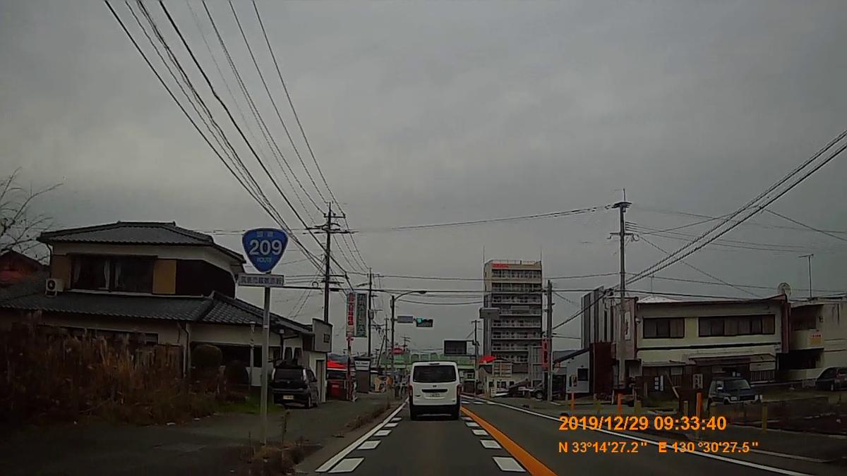 f:id:japan_route:20200125080138j:plain
