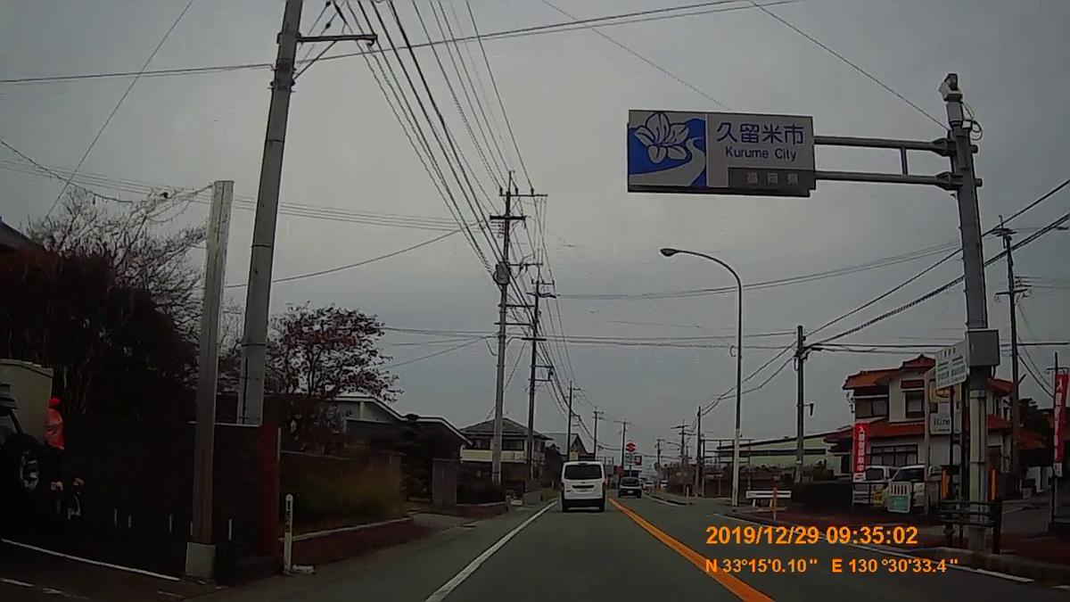 f:id:japan_route:20200125080147j:plain