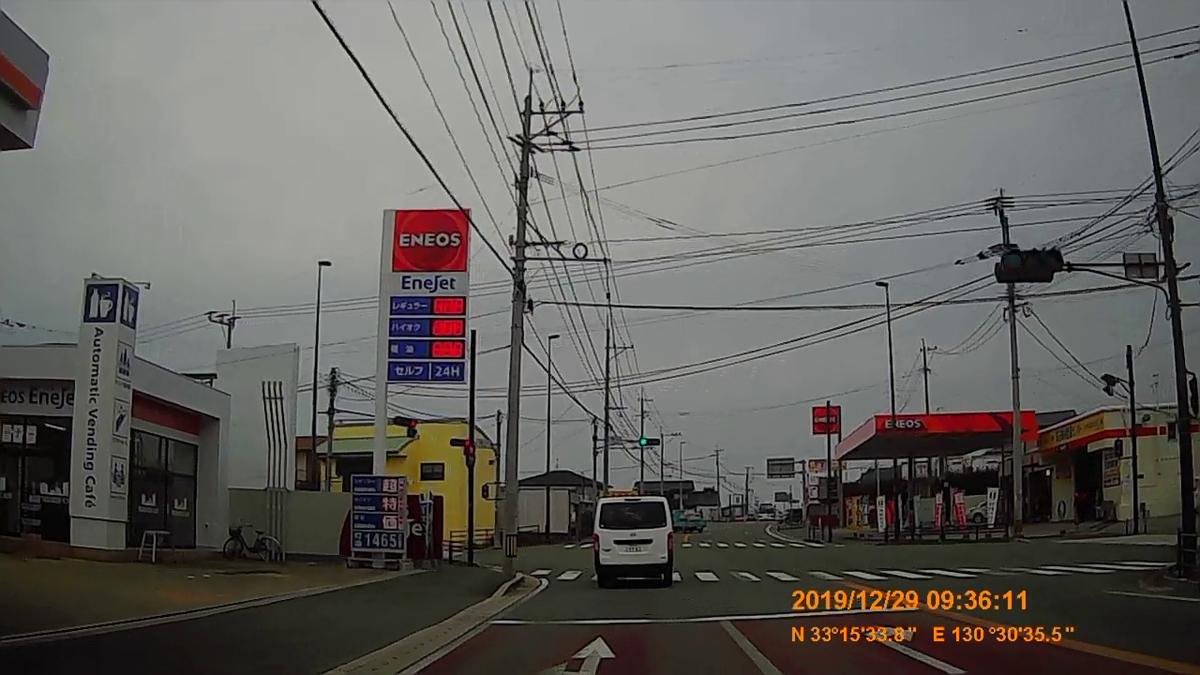 f:id:japan_route:20200125080156j:plain
