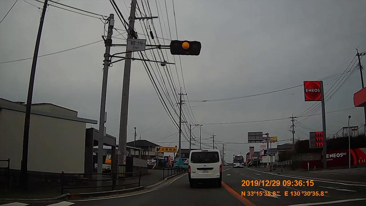 f:id:japan_route:20200125080204j:plain