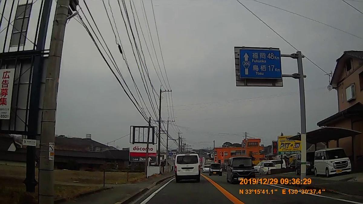 f:id:japan_route:20200125080215j:plain