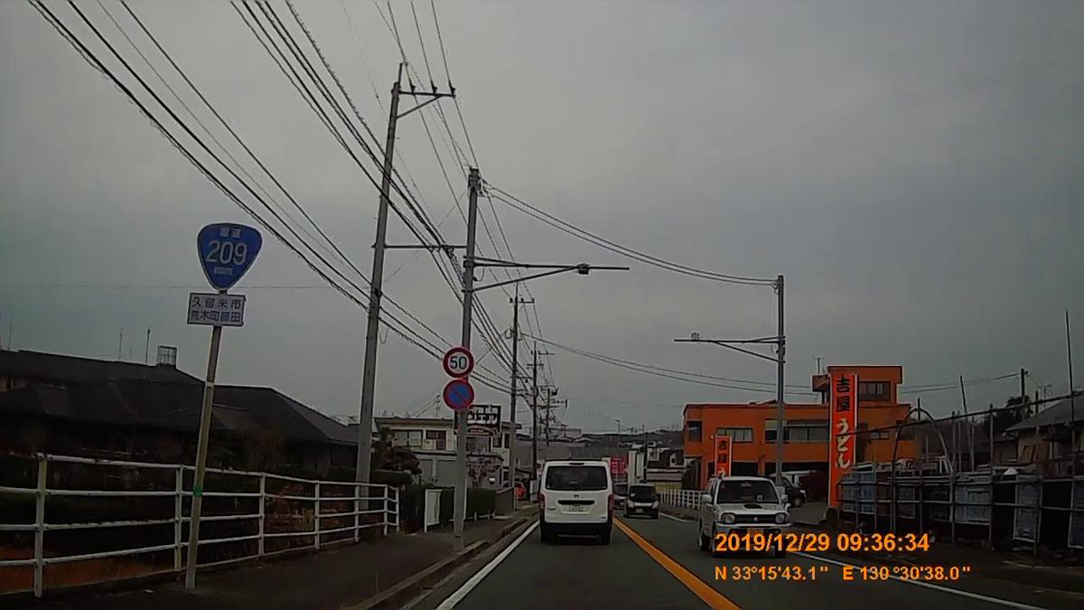 f:id:japan_route:20200125080222j:plain