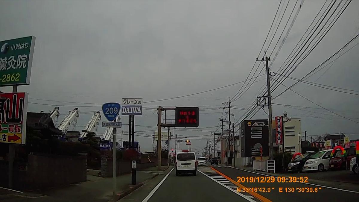 f:id:japan_route:20200125080229j:plain