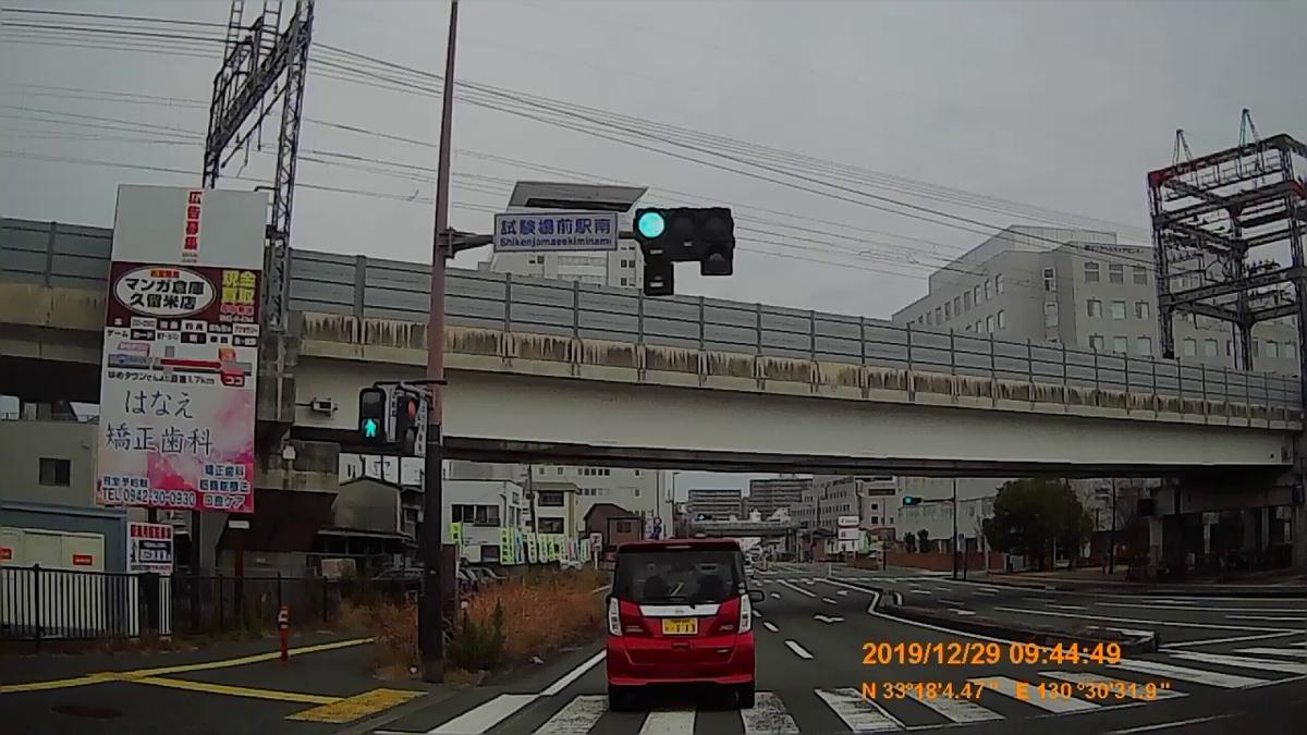 f:id:japan_route:20200125080249j:plain