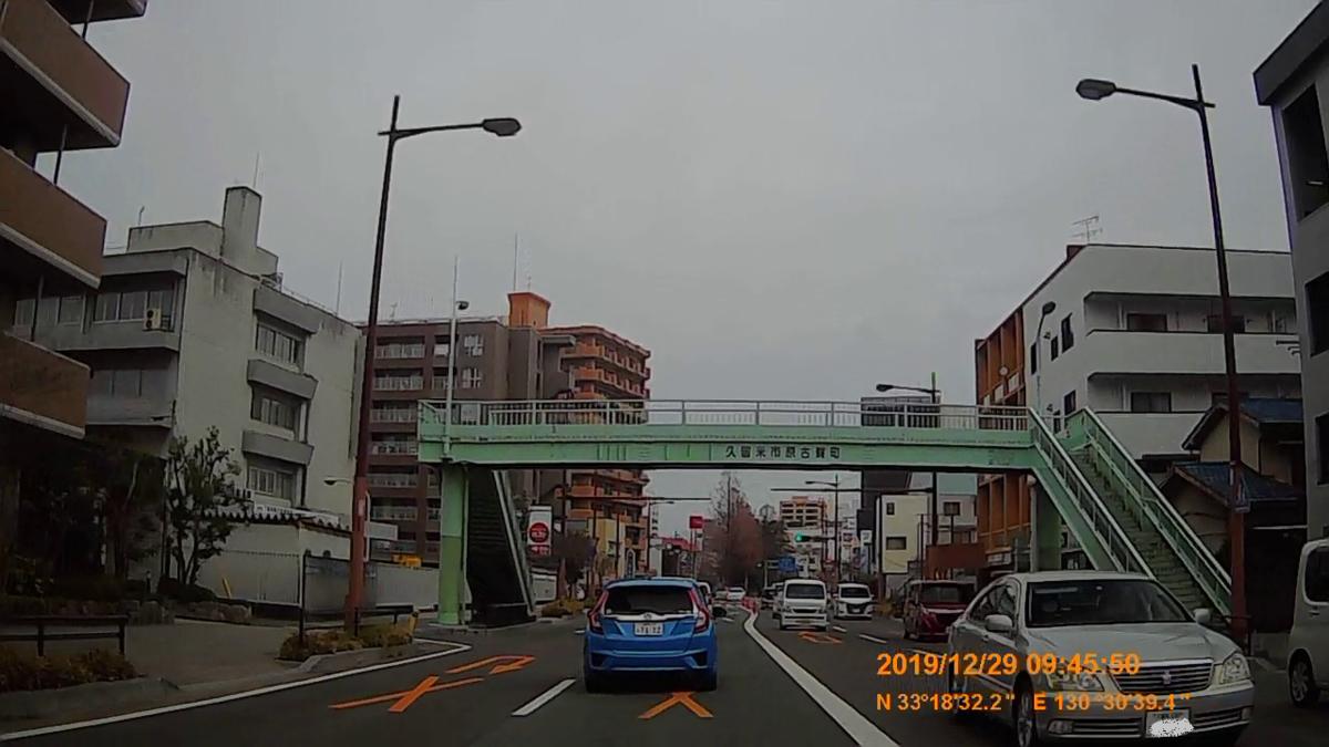 f:id:japan_route:20200125080256j:plain