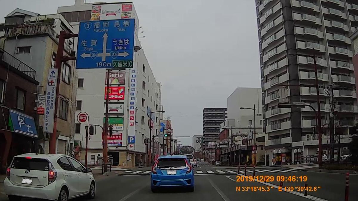f:id:japan_route:20200125080304j:plain