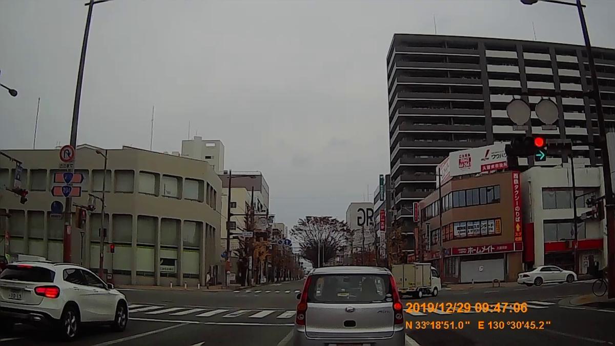 f:id:japan_route:20200125080307j:plain