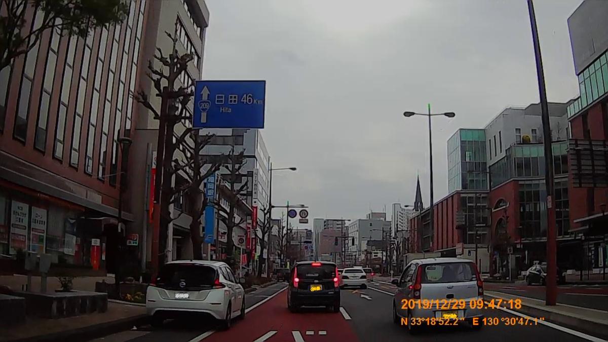 f:id:japan_route:20200125080319j:plain