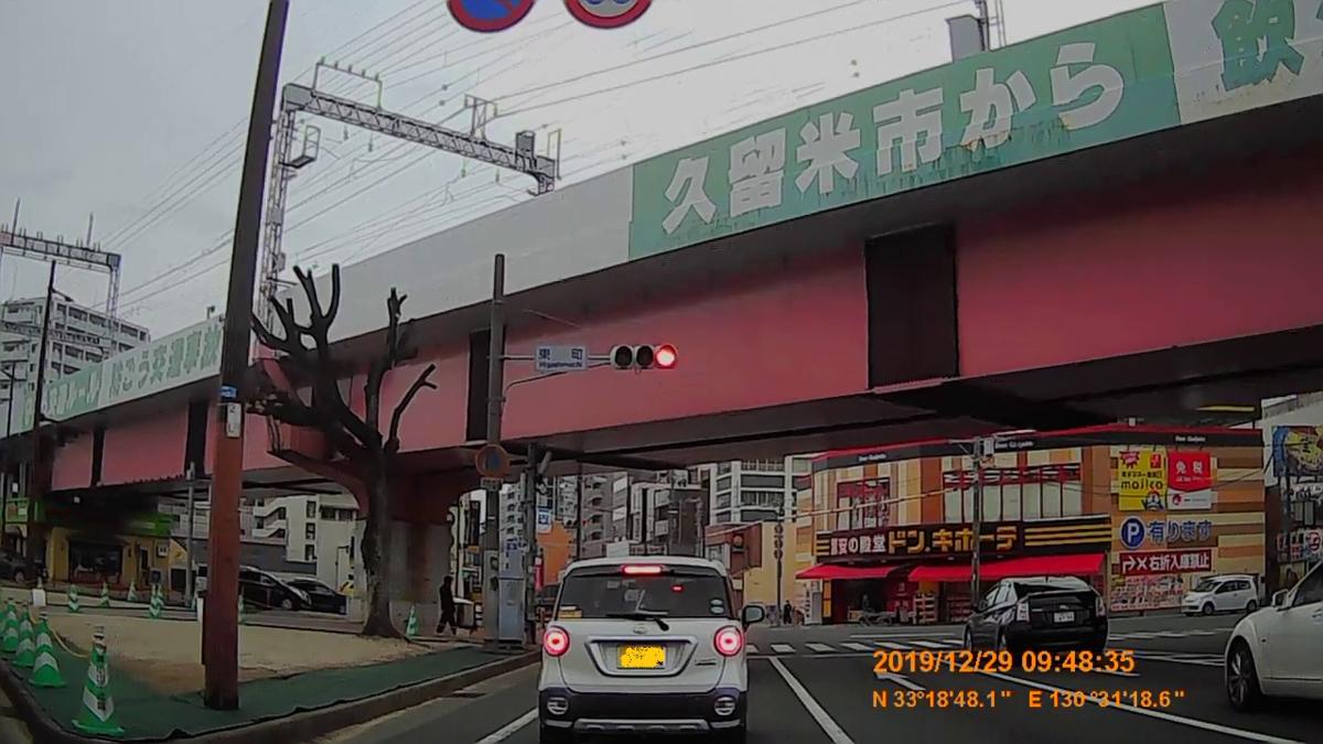 f:id:japan_route:20200125080338j:plain