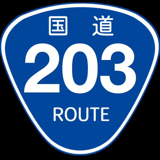 f:id:japan_route:20200202153000p:plain