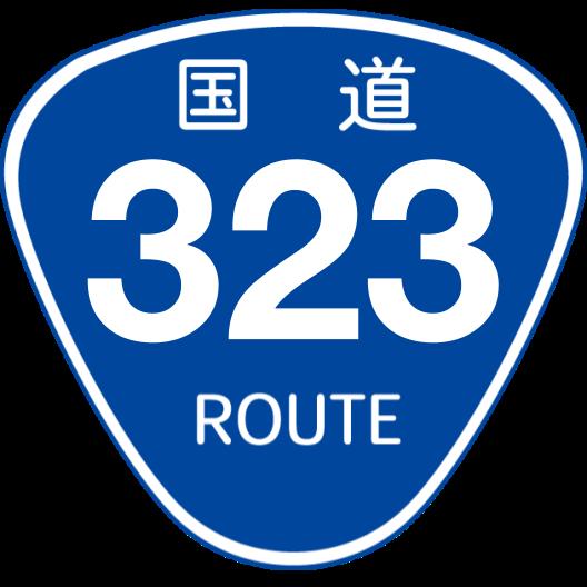 f:id:japan_route:20200202153011p:plain