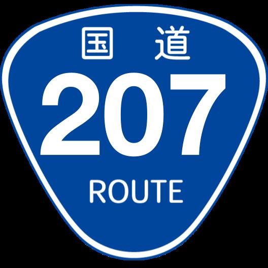 f:id:japan_route:20200202153139p:plain