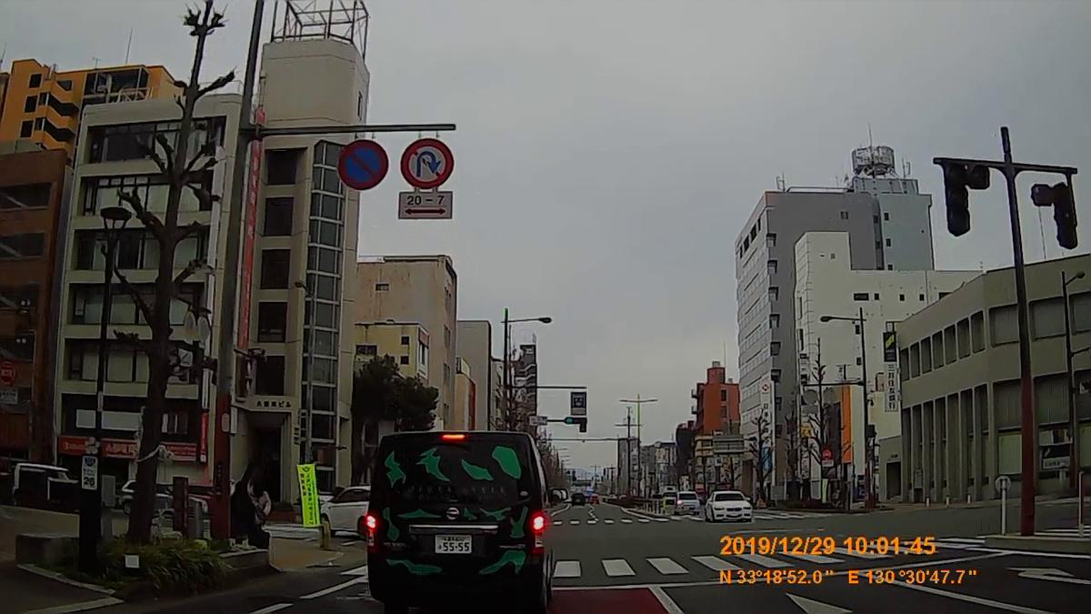 f:id:japan_route:20200202154126j:plain