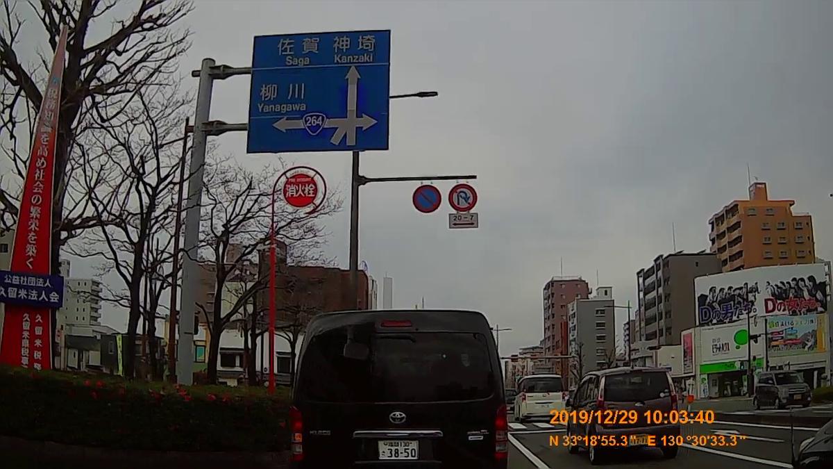 f:id:japan_route:20200202154151j:plain