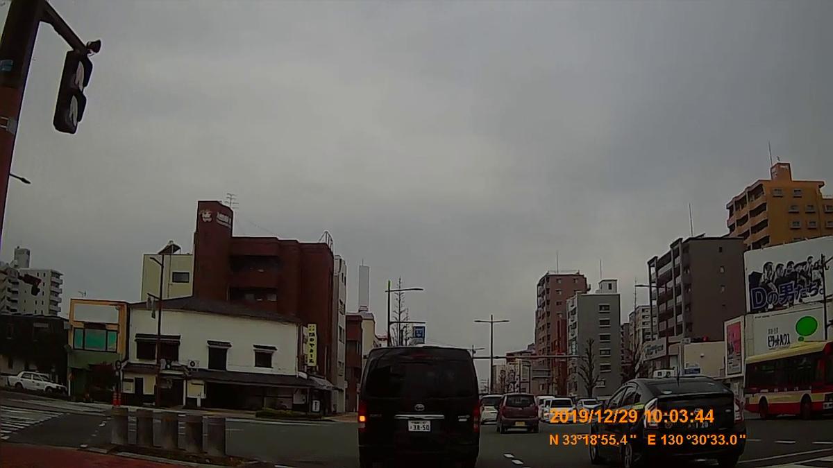 f:id:japan_route:20200202154154j:plain