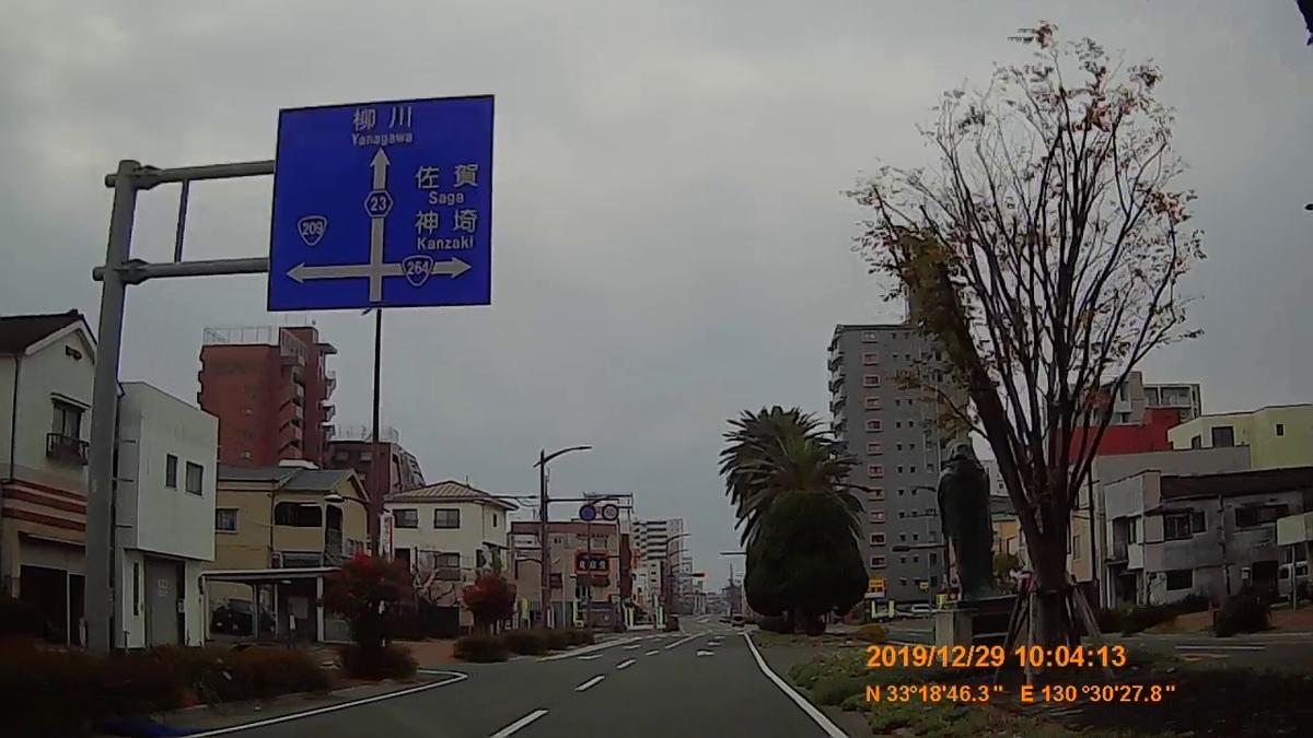 f:id:japan_route:20200202154204j:plain