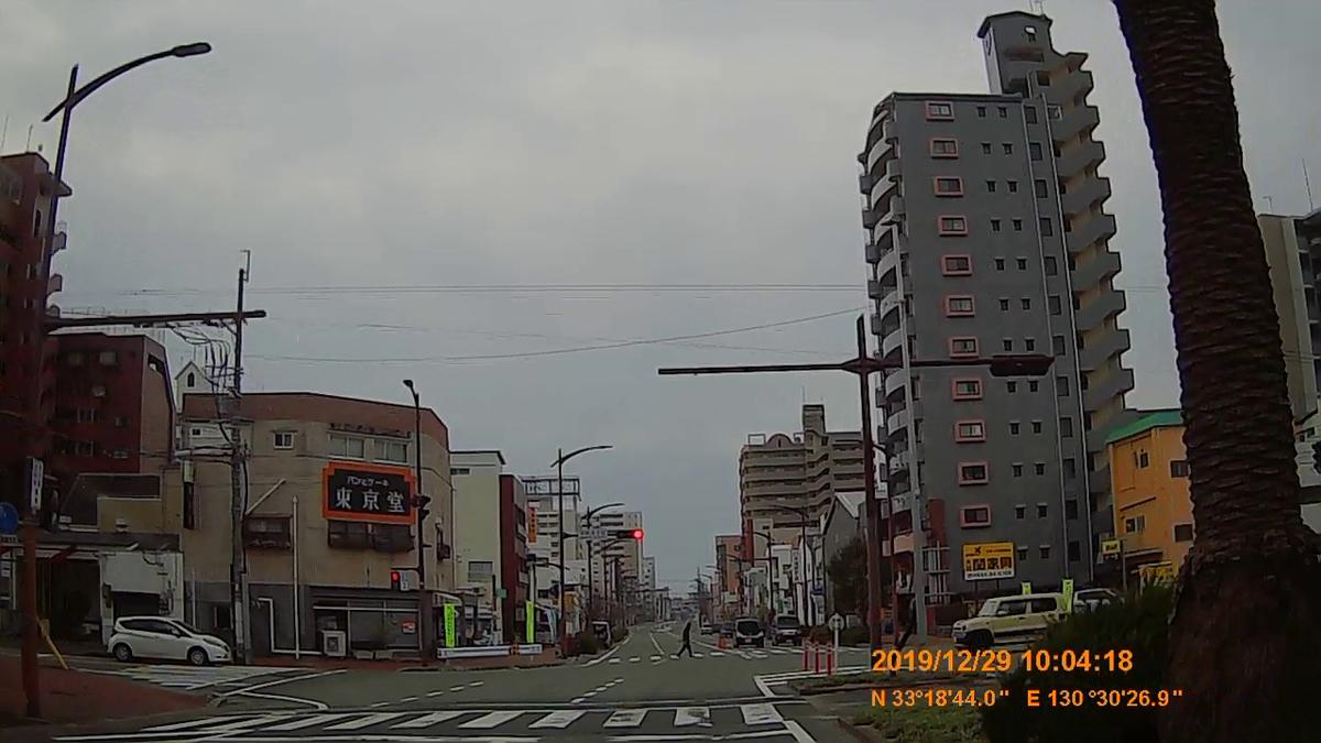 f:id:japan_route:20200202154207j:plain