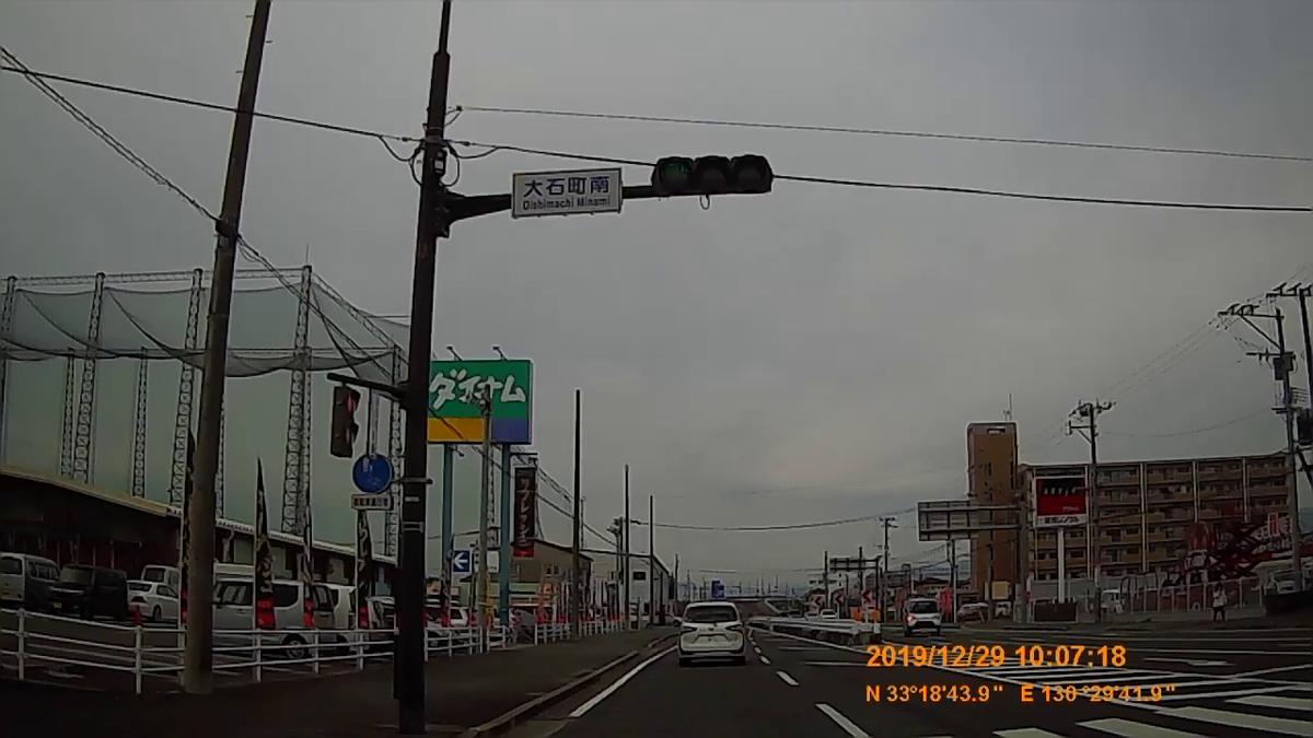 f:id:japan_route:20200202154225j:plain