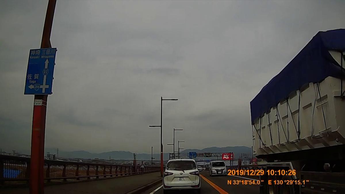f:id:japan_route:20200202154246j:plain