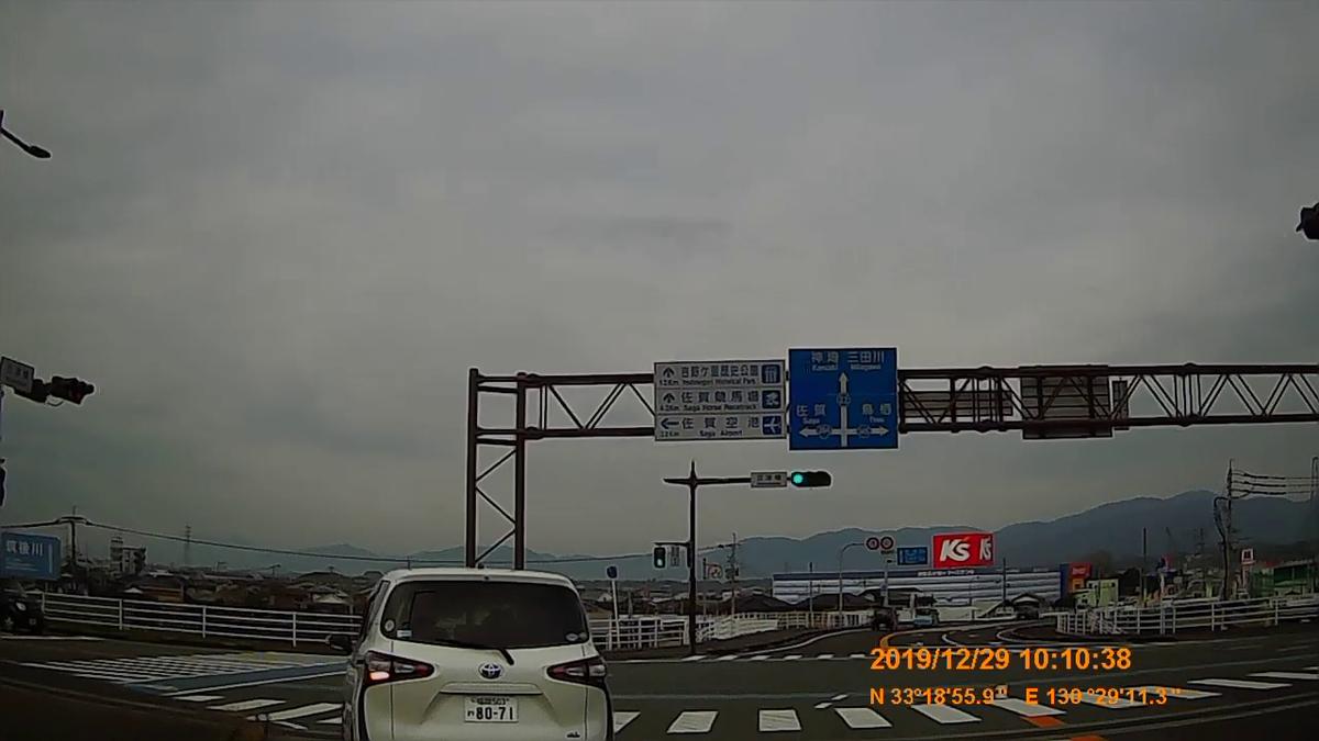 f:id:japan_route:20200202154249j:plain