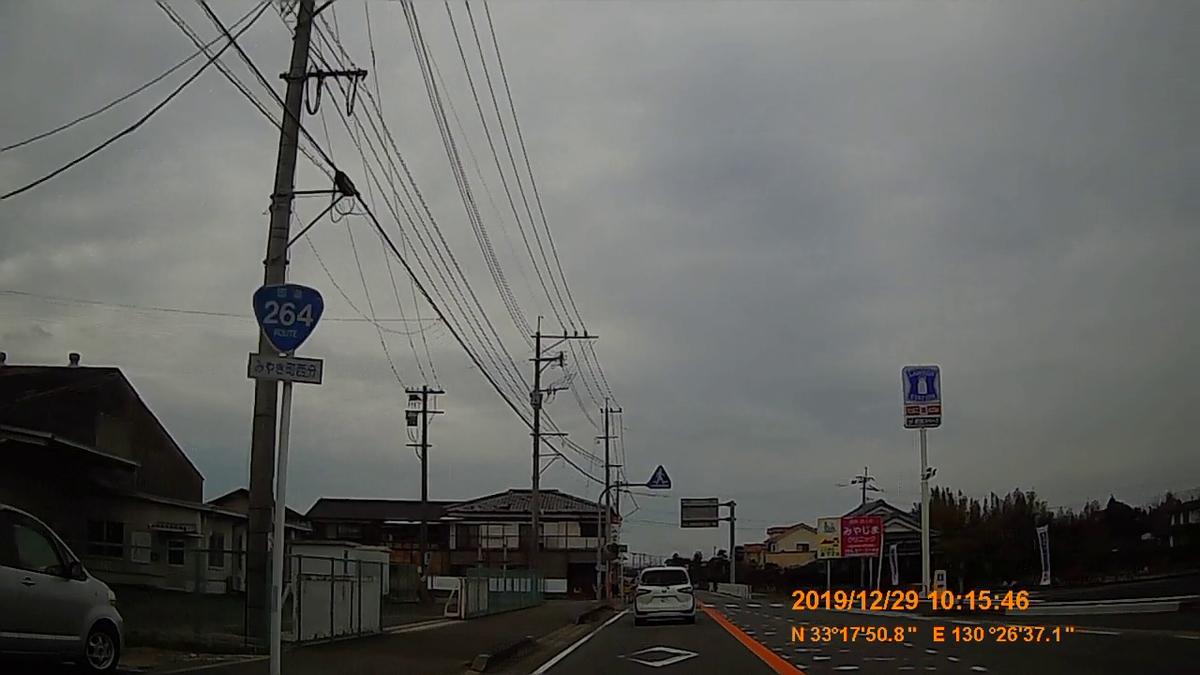 f:id:japan_route:20200202154511j:plain