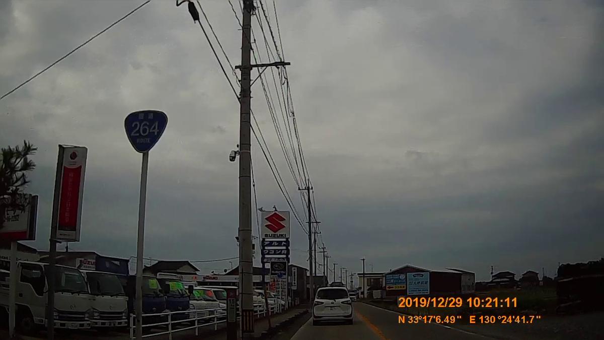 f:id:japan_route:20200202154531j:plain